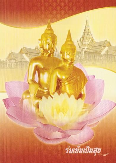 www.irdx.org/153ir/dx/postcards/postcard_hny004.jpg