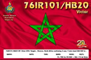 76IR FLAG